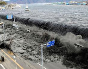 Photo: Mainichi Shimbun/Reuters